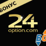 24option-bonus