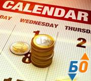 Финансовый календарь