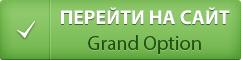 домашняя страница GrandOption