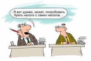 бинарные опционы налоги