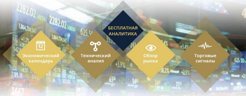 Вложить деньги владивосток хабаровск 1