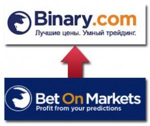 binary_rebranding