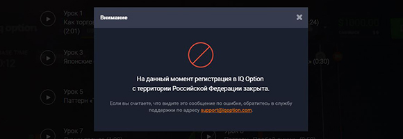Iq option отзывы 2017-2