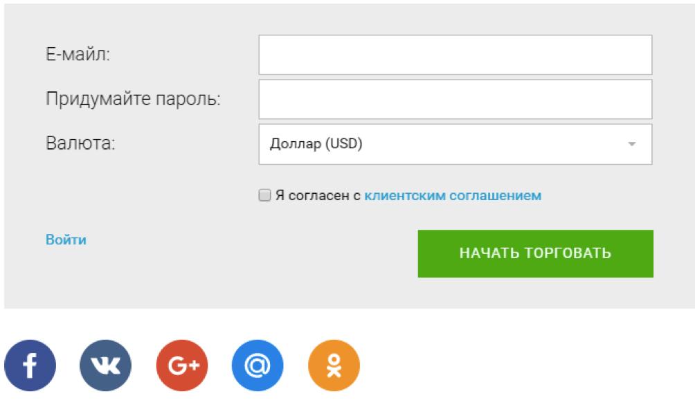 Бинариум форум как начать покупать опционы
